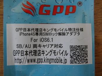IMG_1405.JPG
